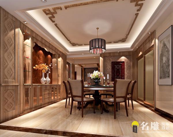名雕装饰设计——餐厅:用现代的不锈钢和镜面与古典中式的花格相结合,让整个餐厅将现代感与历史感完美结合
