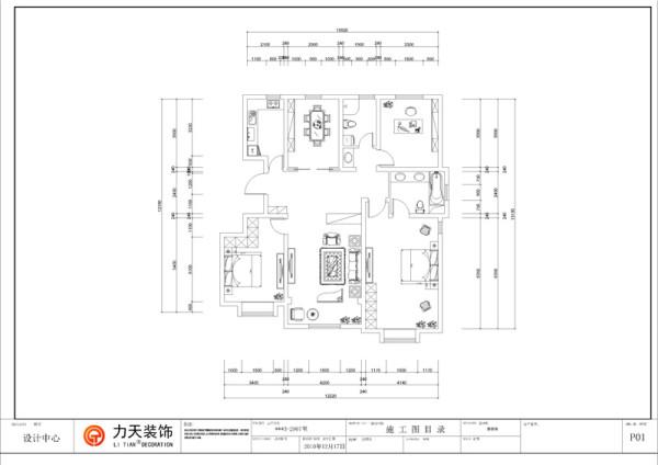 此户型为三室两厅两卫一厨的户型,共130㎡。从入户开始,首先是玄关,玄关处可放置衣帽柜或者是鞋柜,接着是客厅,客厅面积较大,除了沙发客电视柜,还放置了吧台和休闲椅
