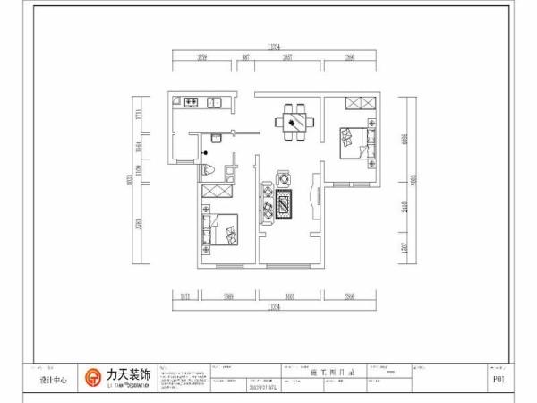 户型分析     本户型为钱隆学府一期洋房16-18#28-36#楼标准层B户型图2室2厅1卫1厨 89.00㎡的房子。入户后左侧首先是一个六人餐桌。往前走就是客厅,客厅连着一个阳台。入户后右侧是厨房,厨房连着一个阳台。