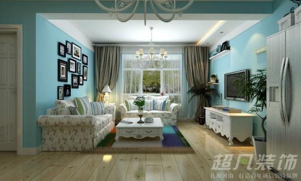 郑州装修公司超凡装饰设计师高优作品——客厅效果图