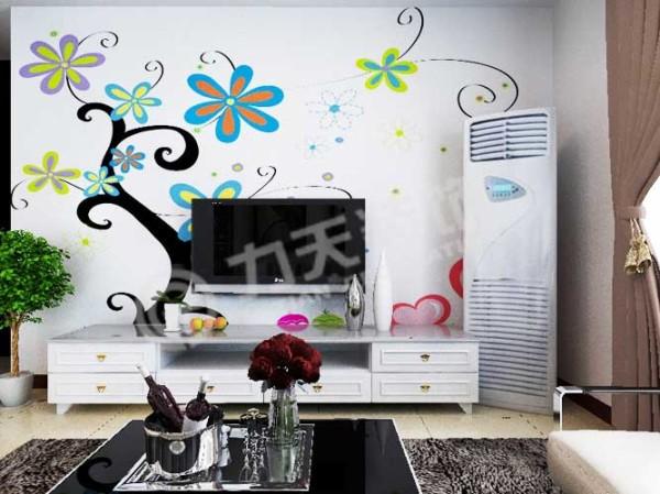 突出心意的是彩色手绘电视背景墙,比起铺贴壁纸,整体风格更显活泼。