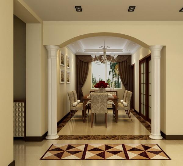 过道的地面拼花和餐厅区罗马柱拱形垭口的设计充分的给整个方案一个体色的亮点,让整个方案低调但是显得很有内涵。
