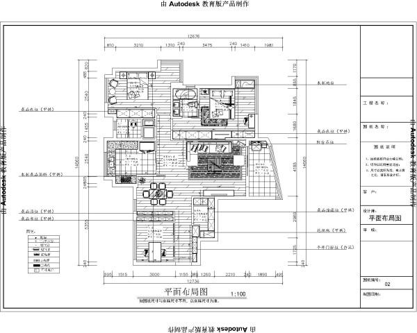 合理的设计,满足客户居住要求 ,实用