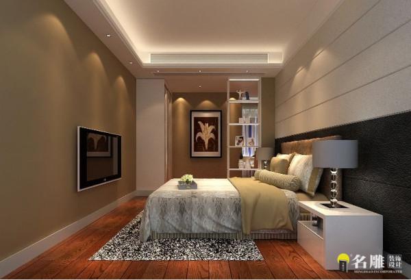 名雕装饰设计——现代时尚卧室