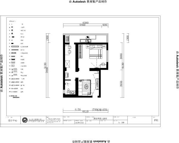 户型分析     本案为金田花园标准层户型1室1厅1厨1卫60.00㎡的户型。从片面效果图来看,以顺时针方向走,从入户门进来映入眼帘的就是客厅的部分,宽敞明亮,采光极好。