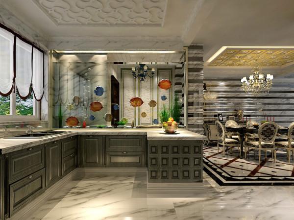 餐区的古典元素地毯拼花,其光泽感让古典更具时代感。厨房间的生态鱼缸使空间灵动起来。