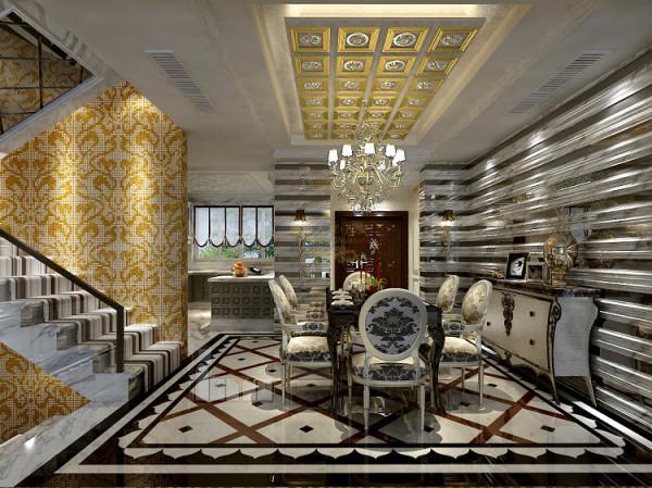 """造型简洁明朗的餐厅背景,以条形石材,与灰镜材质完美结合,延续""""宏伟""""的氛围,延伸奢华空间。金色马赛克拼花装饰下的条形地毯,演绎流金岁月。"""