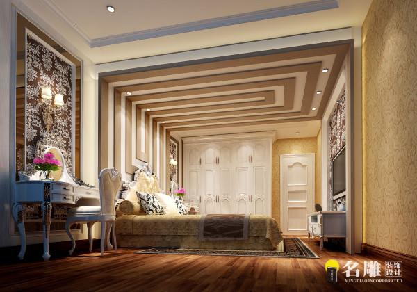 名雕装饰设计——卧室:与现代、简洁的线条、材质等相互融合,尽显典雅,让人流连。