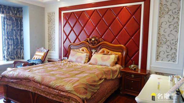 名雕装饰设计——卧室