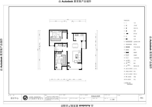 户型分析: 本案为两室两厅一厨一卫一阳台的全明户型,入户为一条狭长的过道,客厅的最南边为客厅阳台,但是由于它在阳面,采光也会比较充足,明亮,由于是全明设计的户型,餐厅则也有窗户的设计,为就餐的心情加分