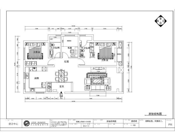 设计风格: 此户型是国耀上河城三室两厅一厨两卫135㎡,设计风格是美式风格。整体风格简洁明快,地面使用仿古砖,客厅和餐厅、厨房等区域用拼花进行空间的划分。