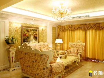 欧式风格—260平五居室精装修