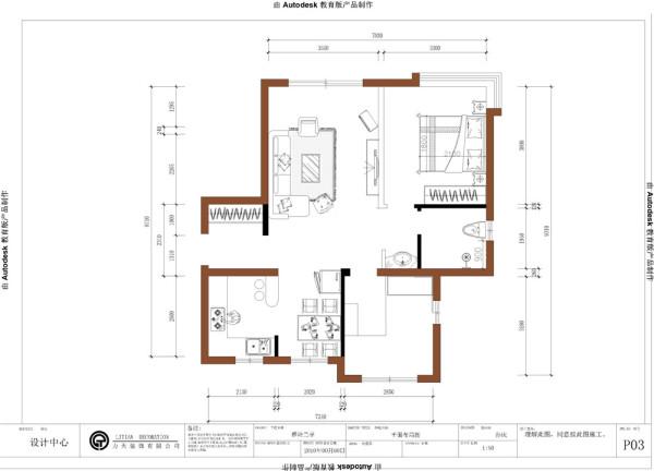 户型说明:     这是一个标准层03户型2室1厅1卫1厨 89.00㎡,一进入户门左边是通顶鞋柜,接着的就是长长的过道,左边是客厅右边是餐厅区域,本户型要设计一个现代简约的时尚风格