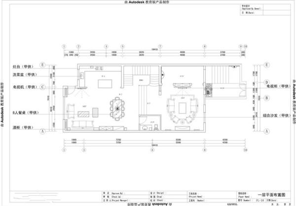 阿凯笛亚360平米托斯卡纳风格别墅一层平面布置图