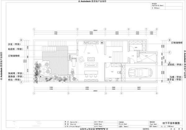 阿凯笛亚360平米托斯卡纳风格别墅地下一层平面布置图