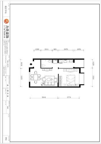 户型分析     四季风情11号楼标准层C-2'户型1室1厅1卫 60.12㎡   本套户型小巧,室内构成相对简单。入户门进门右手边是餐厅,餐厅下方有一扇大窗户保证了客餐厅地带充足的采光。餐厅上方是客厅,面积依旧不大。