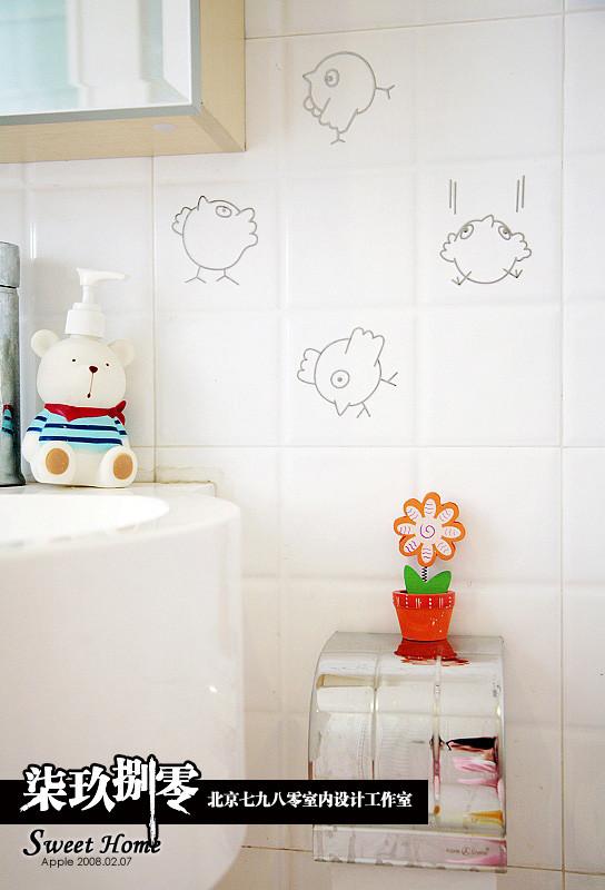 七九八零,时尚简约,小户型设计,卫生间设计,七九八零室内设计机构