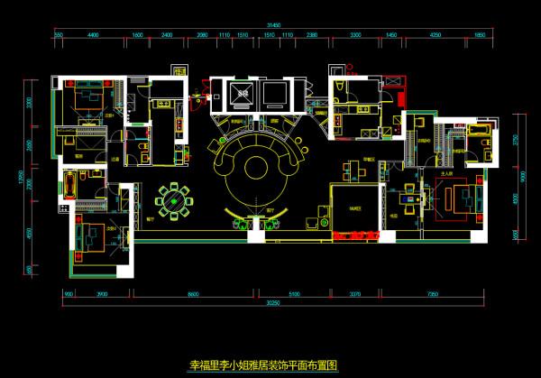 名雕装饰设计——中信红树湾三居室户型图