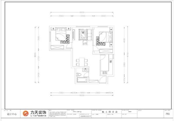户型分析 此户型布局规整,南北通透,入户处是一个较为宽敞的通道,之后是客餐厅,客餐厅相连,两个卧室面积相当,都带有衣柜,有足够的储物空间,厨房是L型布局。