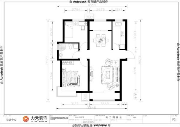 中国铁建国际城一期高层标准层D户型2室2厅1卫1厨 89.00㎡    此户型布局规整,结构合理南北通透有利采光和通风。客厅和餐厅都有外挂阳台,视野开阔,再次看书喝茶十分惬意。主卧室带有飘窗