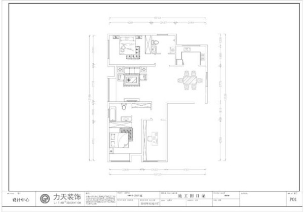 户型分析     该户型135平米,三室两厅一厨两卫户型,入户门进来左侧是客厅和飘窗的位置,客厅采光充足;入户门对面是餐区和厨房位置,入户门斜对面是次卧和卫生间,主卧带飘窗,带卫生间