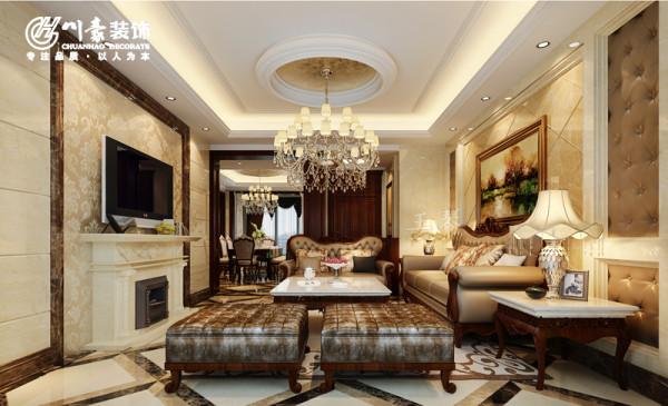 滨湖时代广场130㎡欧式装修设计 客厅效果图,做的圆形吊顶,合肥川豪装饰公司设计。