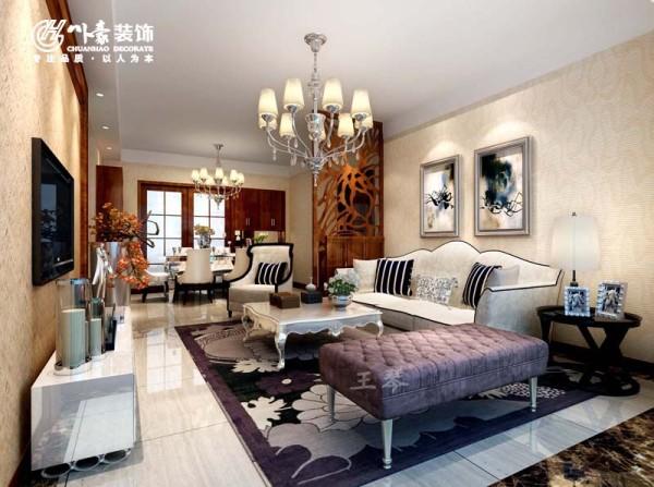 蓝鼎海棠湾128㎡简中式风格 川豪装修设计,客厅效果图