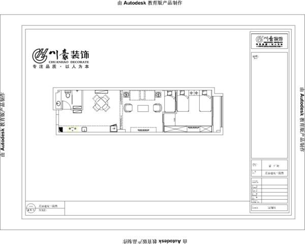 富士广场A座89㎡装修设计 平面布局设计图,合肥装饰公司,川豪设计。