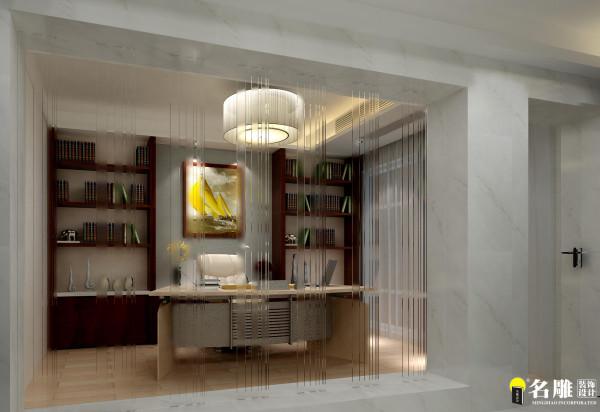 名雕装饰设计——书房