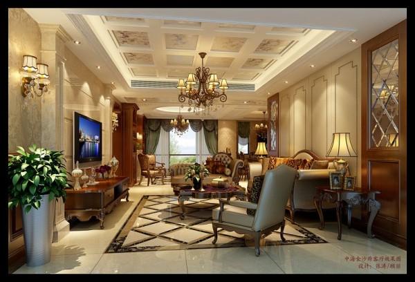 成都装修设计 中海金沙府案例 客厅设计效果图。