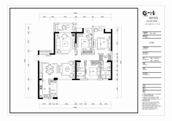 中海金沙府装修 155平米案例 平面设计图