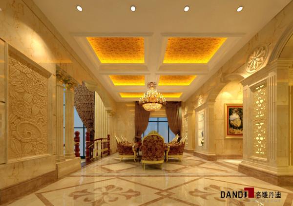 名雕丹迪设计——御泉山独栋别墅——欧式风格——休闲厅