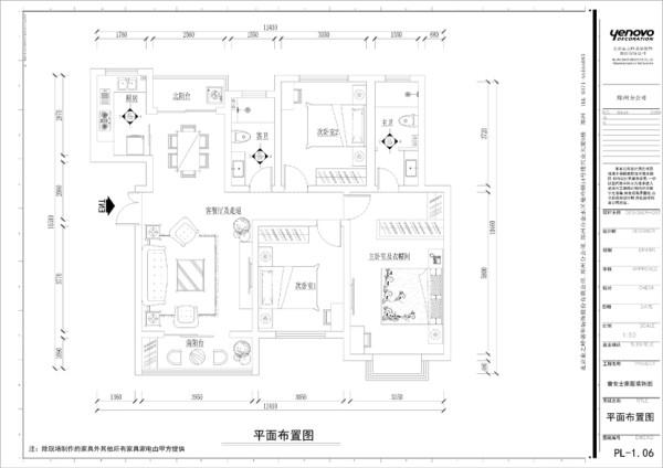 本户型位于郑州郑州郑东新区东方国际广场三居室户型图,结构比较方正,是居住空间非常好,也非常舒适,小区的环境比较优雅,美式的建筑元素让小区的品质提升品质。
