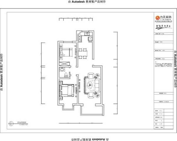 本案为新利家园洋房标准层A户型2室2厅1卫1厨 80.78㎡的房型设计,主要采用了现代简约风格的设计手法,以简洁明快为主要特色,重视室内使用功能,强调室内布置应该按功能区分的原则进行