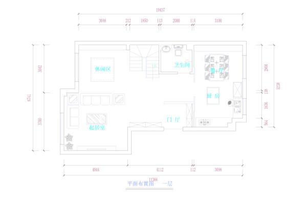 此户型面积挺大的,一进入户门左边是客厅与休闲区,正对着入户门的是玄关,用来避免入户门正对卫生间的不便所以用镂空隔断隔开。一个通体的鞋柜,入户门左边的是开放式厨房与餐厅。