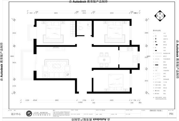 入户门左手边是客厅,右手边是餐厅,餐厅与厨房相连,主卧与次卧相对,与卫生间相连,家具布置与空间密切配合,以简洁明快为主要特色,使室内布置富有时代感和整体美