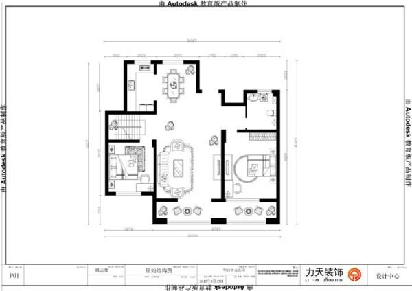 本案为雲锦世家洋房F1-C户型下层2室2厅1卫1厨 205.00㎡,此户型采光通风极佳,基于本身建筑特点,本方案配合风格上做了功能分布上的调整,并且在风格手法上有所突破
