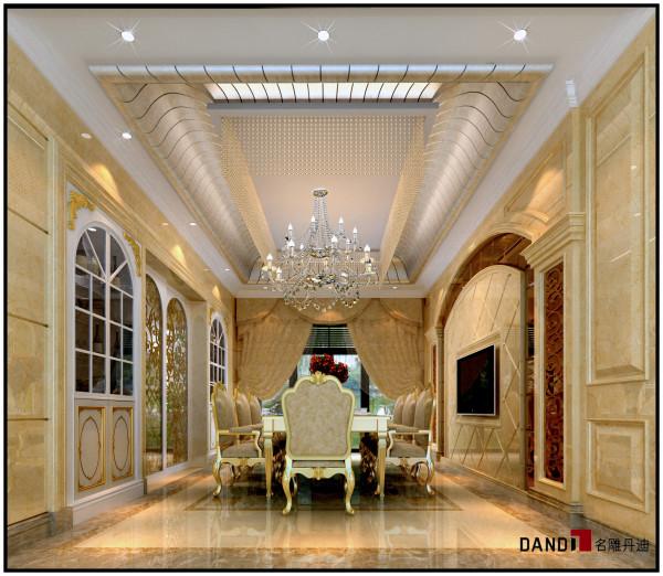 名雕丹迪设计——御泉山别墅——欧式风格——餐厅