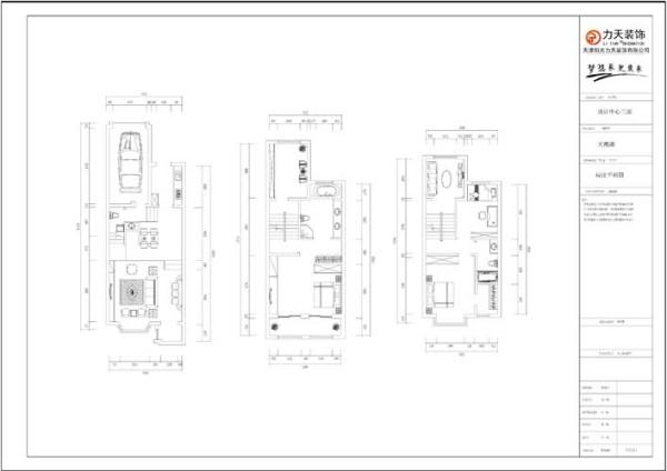 一层为 客厅 厨房 卫生间 卫生间干区 直对车库门 总的来说 空间划分 比较合理 二层为 书房和卧室功能区划分合理 三层为影音室 和次卧室 整体来看 还是比较不错的户型