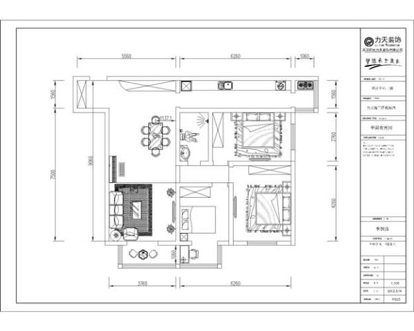 户型分析     本户型是3室2厅一厨一卫入门是餐厅和客厅带有一个飘窗 .客厅左边是主卧2个次卧一个卫生间。