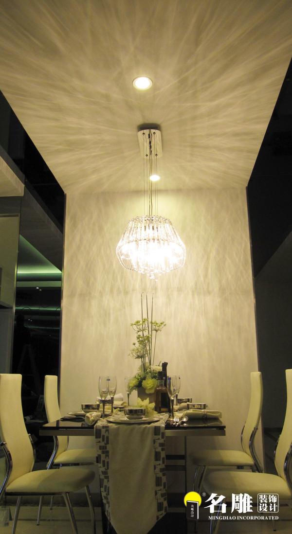 """名雕装饰设计-奕翠葡萄园-三居室-现代风格餐厅:,以开放式厨房强调了视觉效果,让居者感觉到原来""""家""""也可以很自然,倡导健康快乐的生活方式。"""