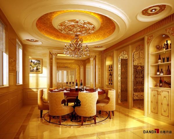 名雕丹迪设计-集信名城别墅-古典欧式餐厅:在和谐统一的色彩和造型中每一个细节都经过思想与手工的雕琢。