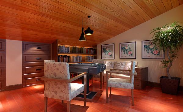 设计理念:休闲区的麻将桌与书房做为一体,在休闲的同时可以看看书籍。 亮点:利用房间最矮的地方作为书柜储藏区,大大的利用了空间。