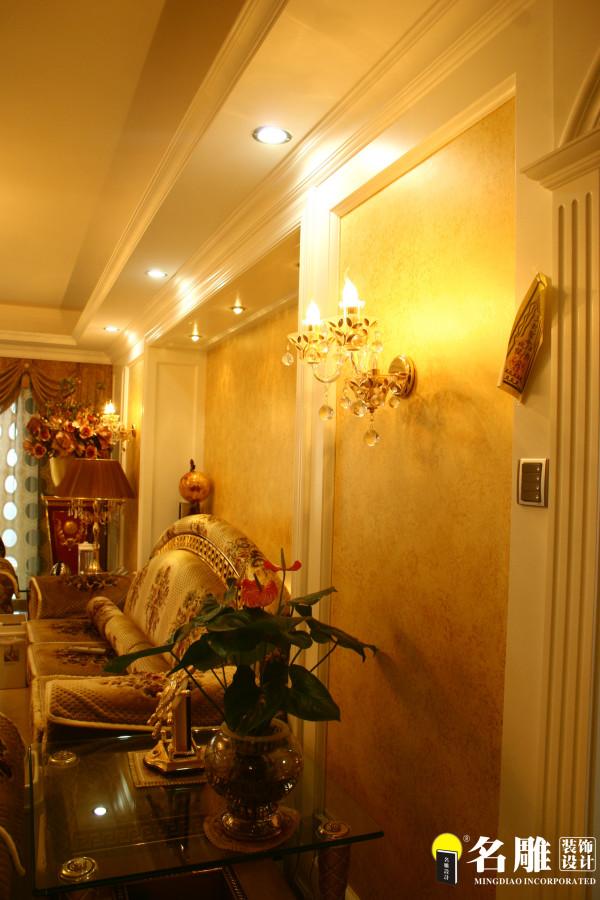 淘金山三居室-欧式风格客厅背景墙