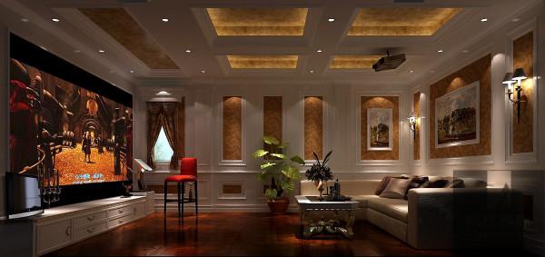 影音室 设计师根据业主的喜好以及空间的布局选择了欧式风格,欧式风格强调以华丽的装饰、浓烈的色彩、精美的造型达到雍容华贵的装饰效果。现代欧式的居室有的不只是豪华大气,更多的是惬意和浪漫