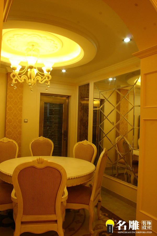 名雕装饰设计-首府别墅-简欧风格餐厅