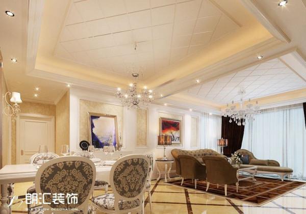 【西安朗汇装饰】现代欧式风格客餐厅效果图赏析