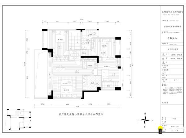 名雕装饰设计-首府别墅2楼户型图