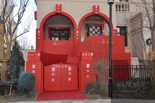 小区名称:千章树 房屋面积:520㎡ 设计风格:现代 施工状态:前期