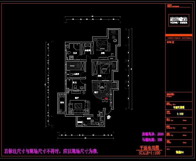 小区户型CAD平面图